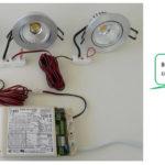 LED Reihenschaltung ganz einfach installieren