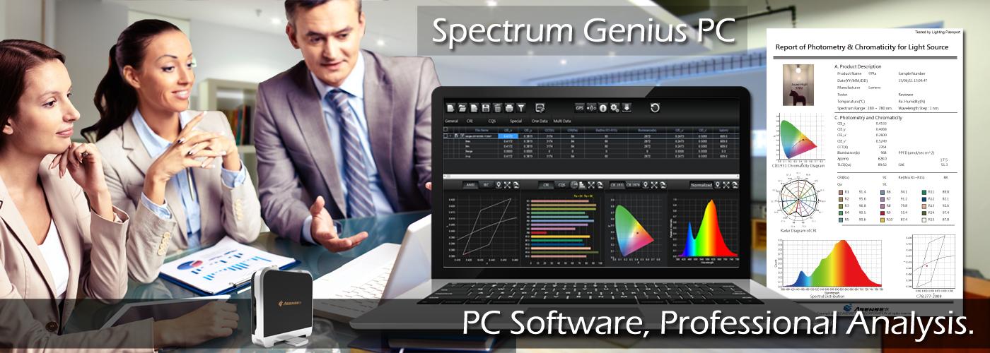 Spectrum Genius PC adv.