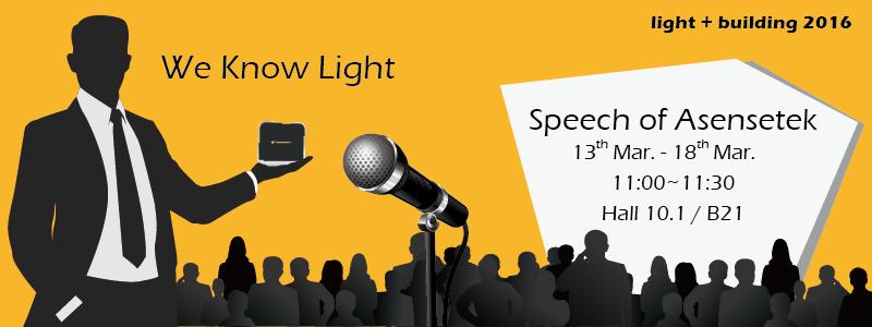 Speech of Asensetek Light&Building mit LEDclusive.de